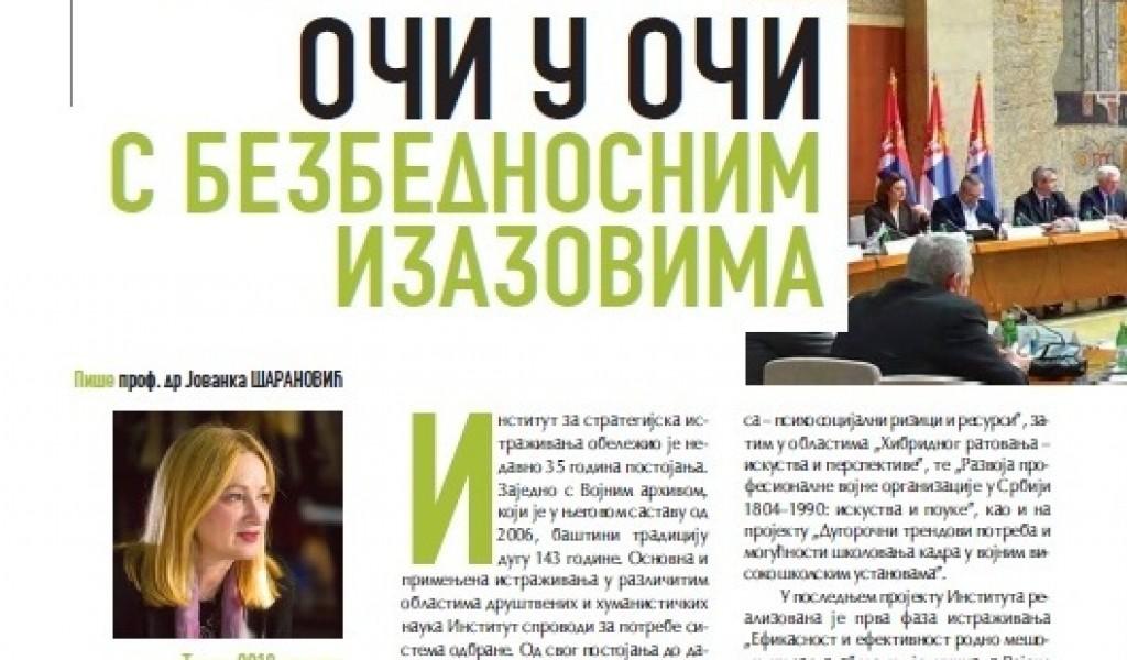 Autorski tekst dr Jovanke Šaranović u Magazinu ODBRANA povodom Dana Instituta i Vojnog arhiva