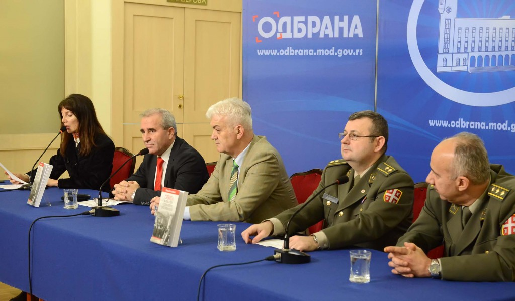 Промовисана књига др Вељка Благојевића Србија и изазови одбрамбене дипломатије