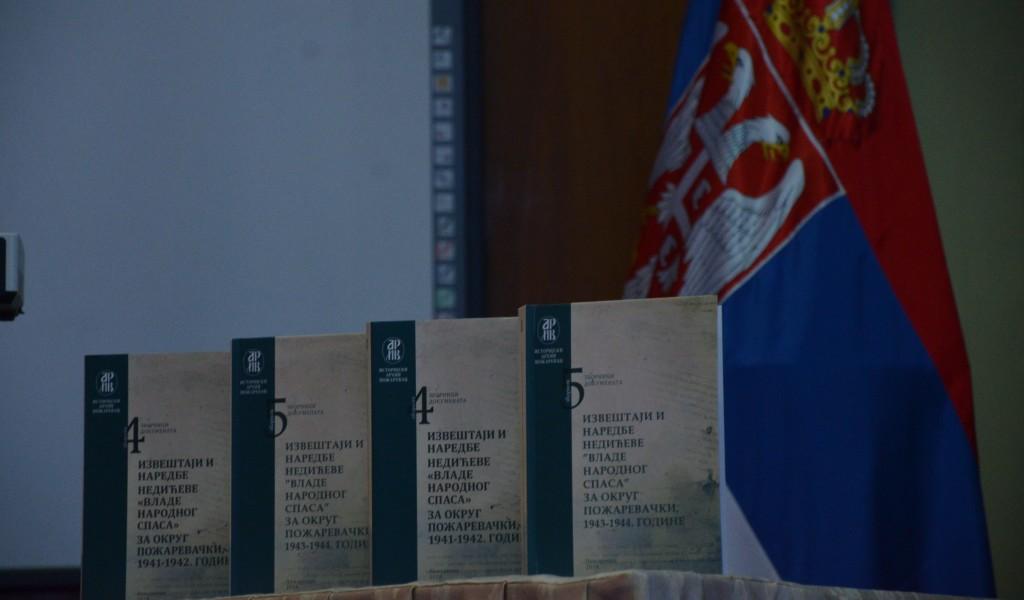 Промоција зборника Војног Архива и Историјског архива Пожаревац