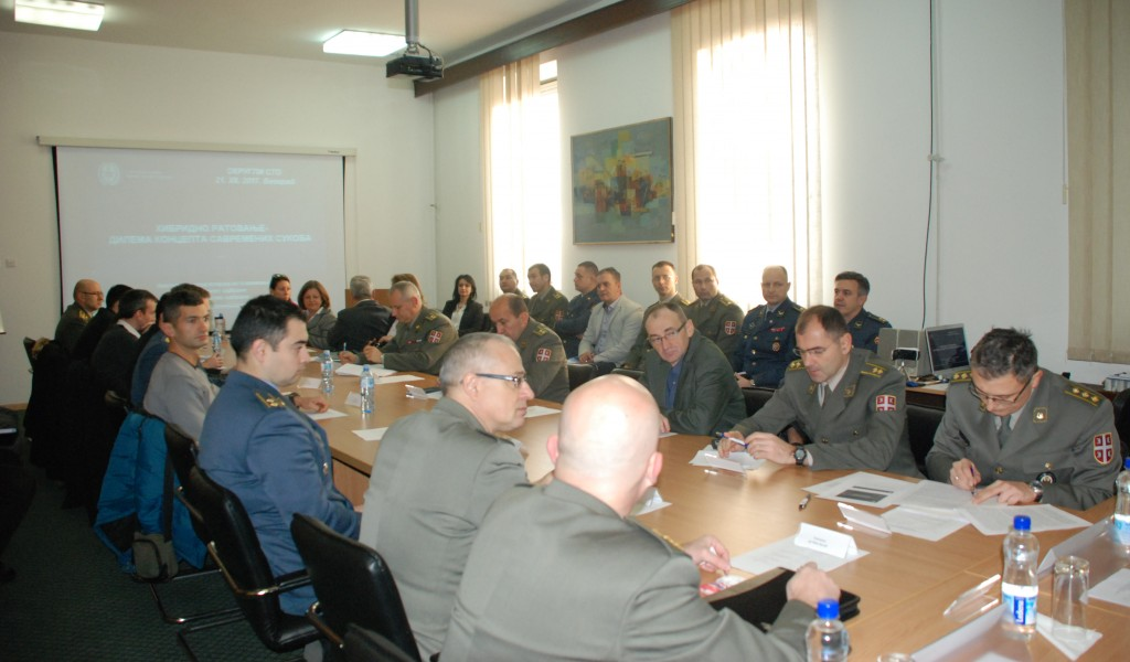 The Thematic Meeting Hybrid Warfare a Dilemma of the Concept of Contemporary Conflicts was held at The Strategic Research Institute