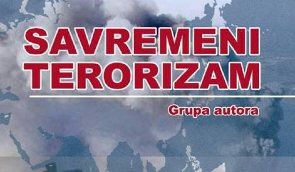 Промоција монографије групе аутора Савремени тероризам