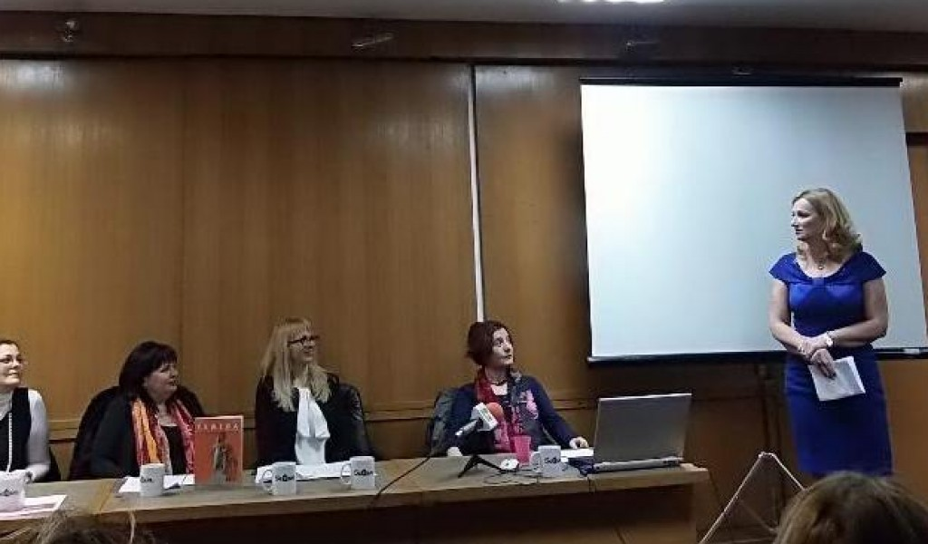 Andjelka Milic award to Dr Jovanka Saranovic