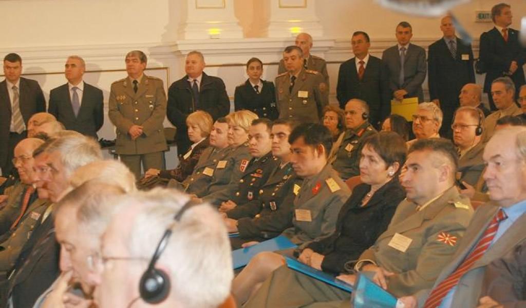 Научни скуп Традиција изградње државе 100 година независности бугарске државе