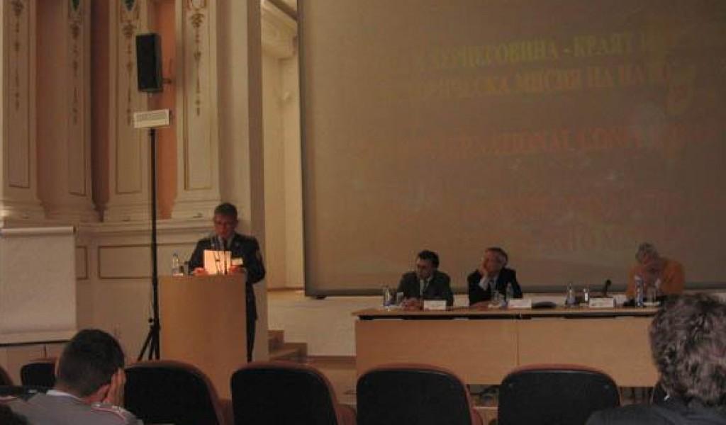 Istraživači ISI na konferenciji Bosna i Hercegovina kraj jedne istorijske misije NATO u Sofiji