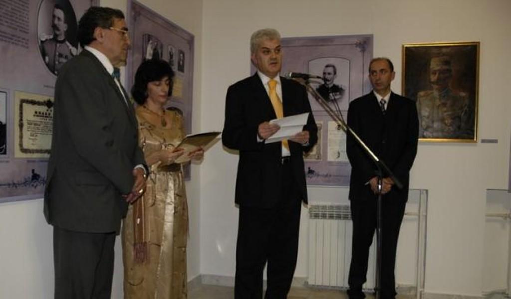 Dr Milan Terzić govorio na otvaranju izložbe 150 godina od rođenja vojvode Petra Bojovića