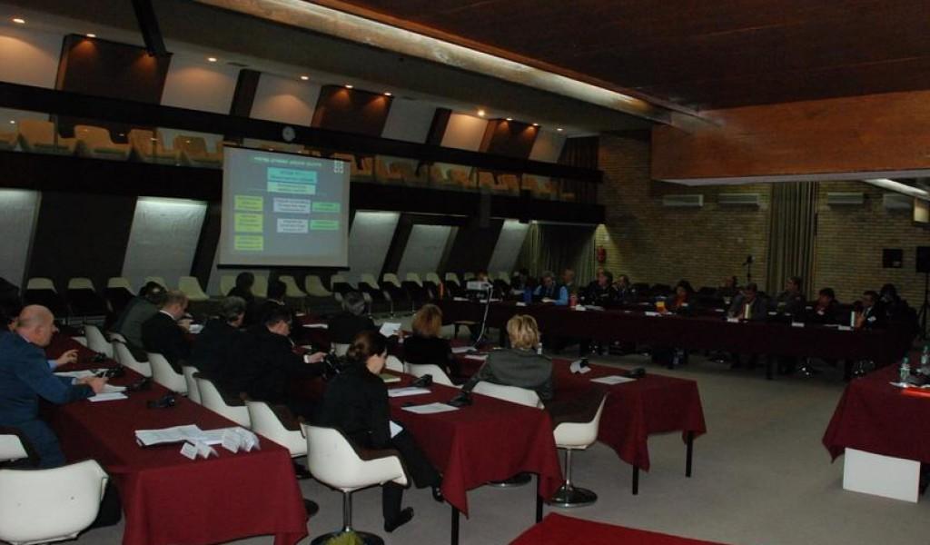 Održana međunarodna konferencija Vanredne situacije