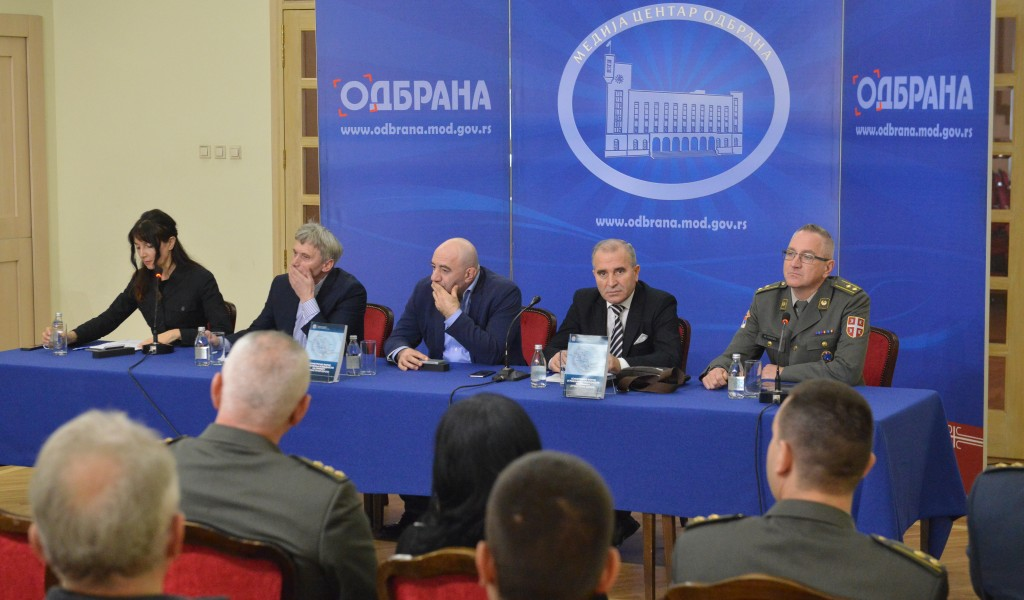 "Promocija monografije ""Asimetrične forme ugrožavanja bezbednosti na primeru Jugoistočne Evrope"""