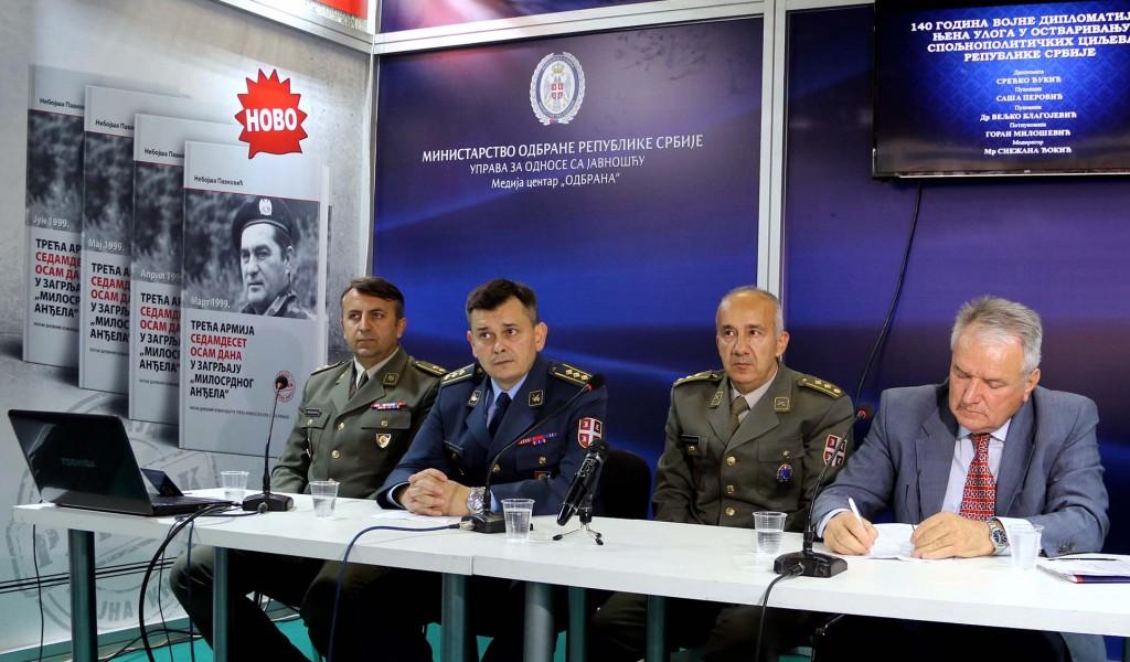 Учешће представника Института на трибини о 140 година српске војне дипломатије