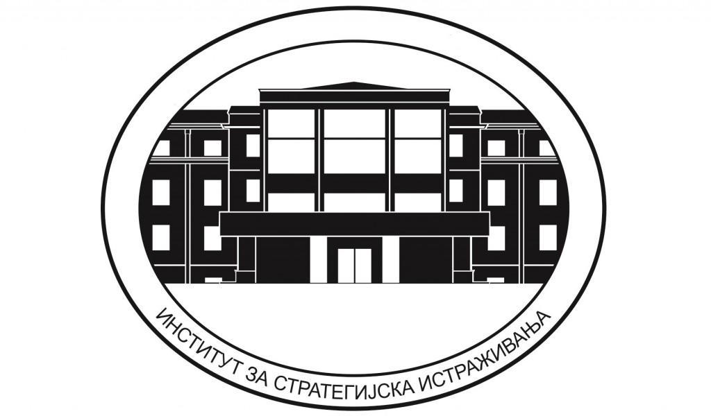 Пројекција трендова од значаја за безбедност Републике Србије до 2030. године (Актуелан)