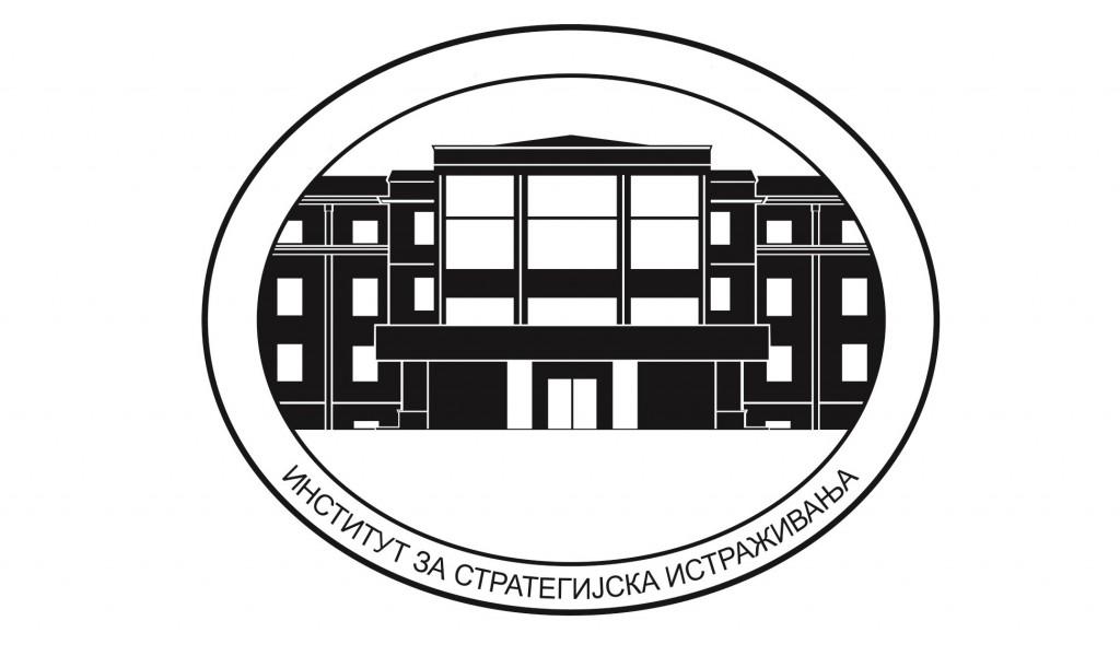 Одлука о реакредитацији Института за стратегијска истраживања