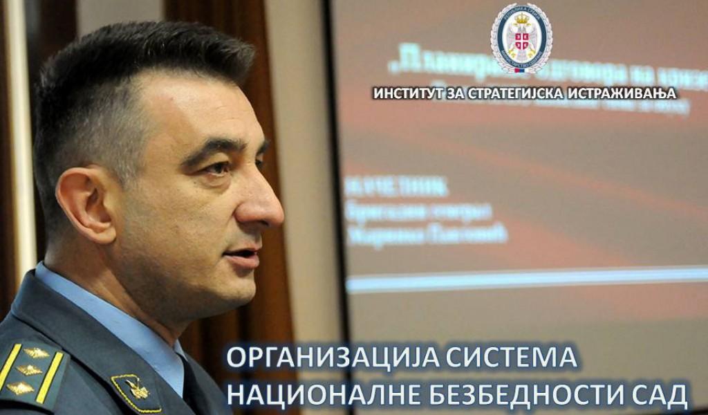 Organizacija sistema nacionalne bezbednosti SAD i Evraozija Predavanje pukovnika Vangela Milkovskog prezentacija
