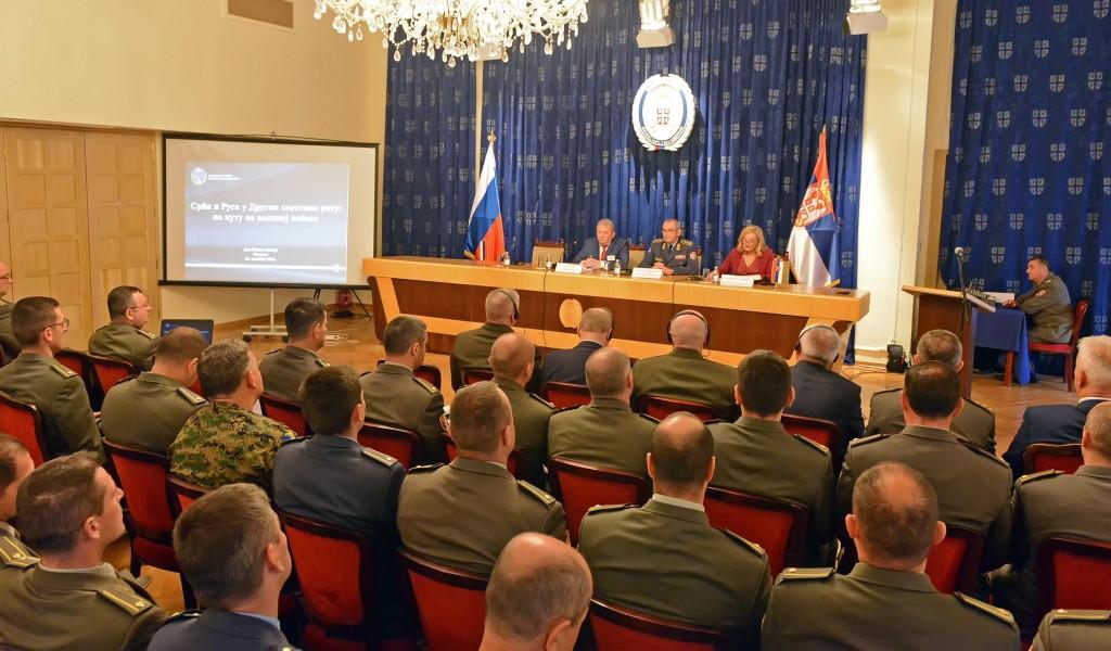 Okrugli sto Srbi i Rusi u Drugom svetskom ratu