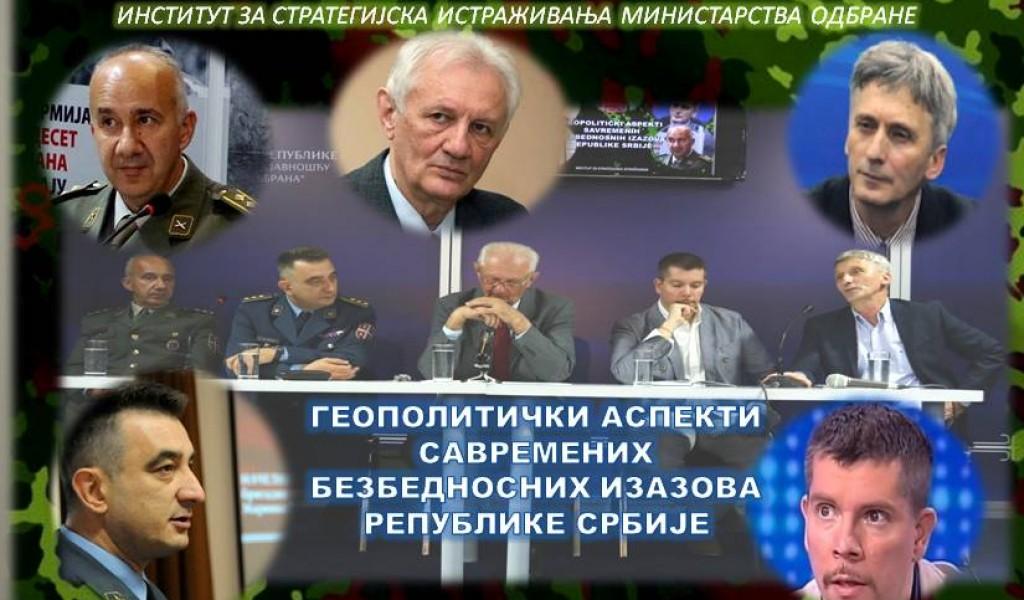 Tribina Geopolitički aspekti savremenih bezbednosnih izazova Republike Srbije