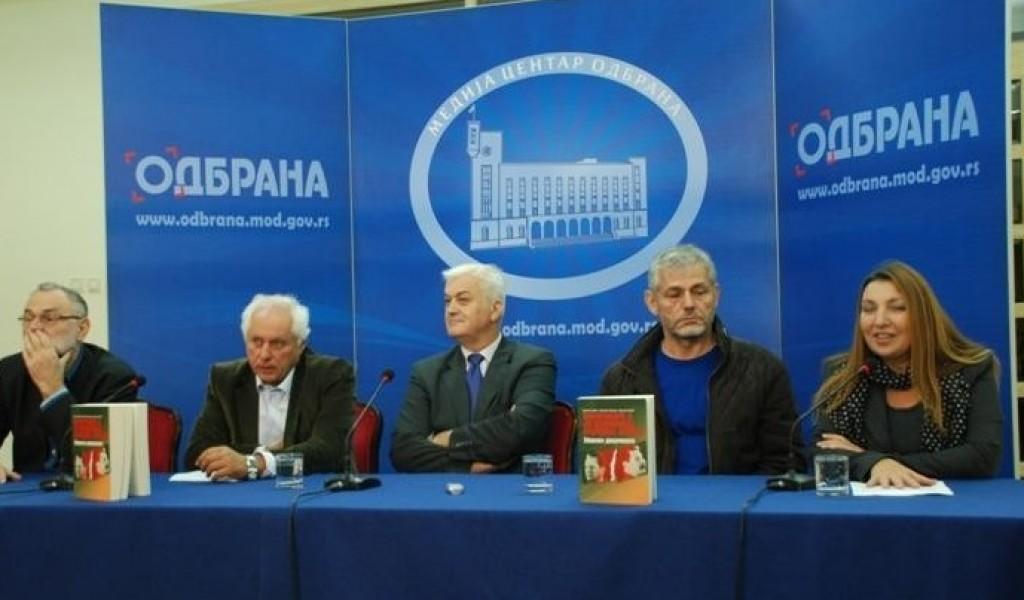 Промоција Зборника докумената Информбиро и Југословенска народна армија