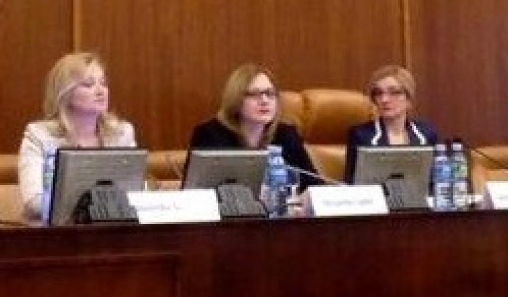 Учешће директорке ИСИ на конференцији Резолуција 1325 женско лице мира и безбедности 11 мај 2015