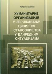 др Катарина Штрбац Хуманитарне организације у збрињавању цивилног становништва у ванредним ситуацијама