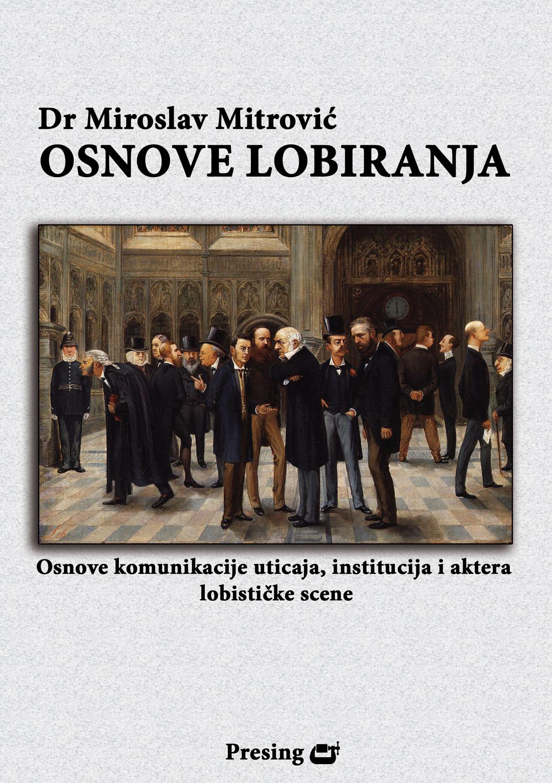Miroslav Mitrović Osnove lobiranja Presing Mladenovac 2015
