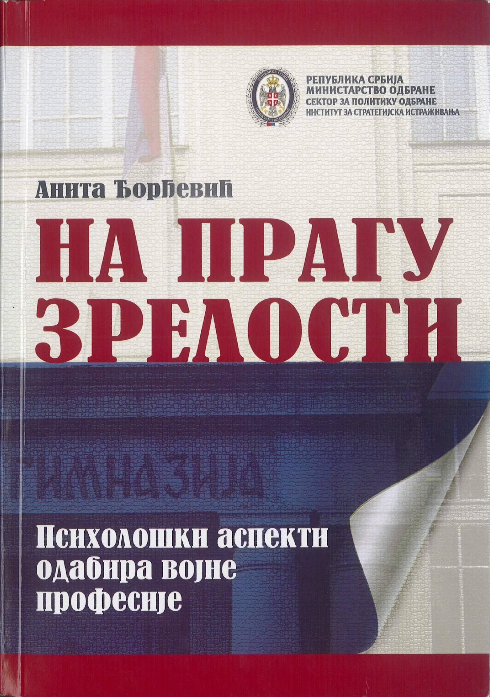 Anita Đorđević Na pragu zrelosti psihološki aspekti odabira vojne profesije