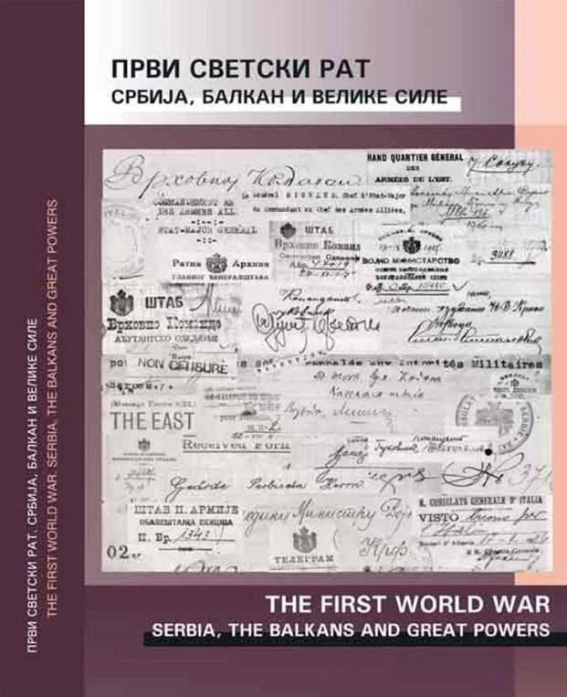 Група аутора Зборник радова Први светски рат Србија Балкан и велике силе
