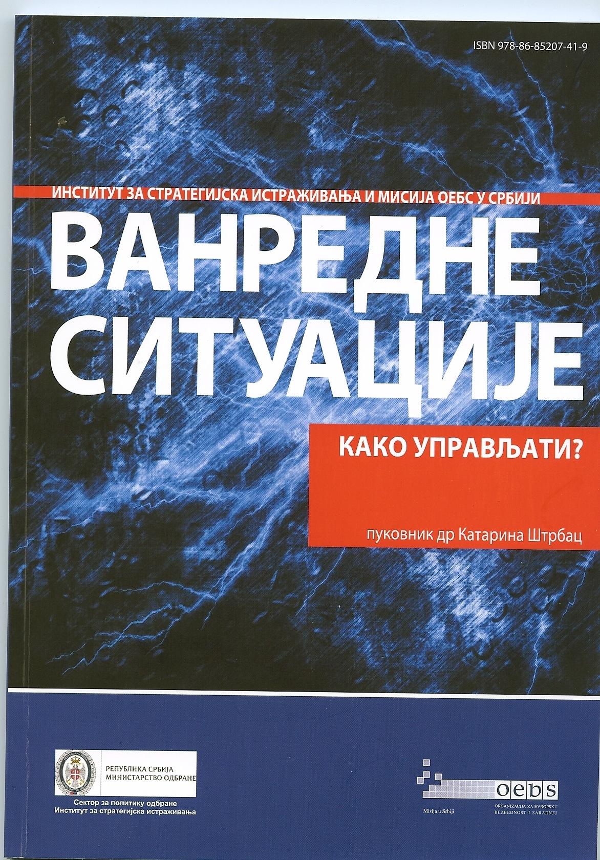 Katarina Štrbac PhD Emergencies How to Manage Them