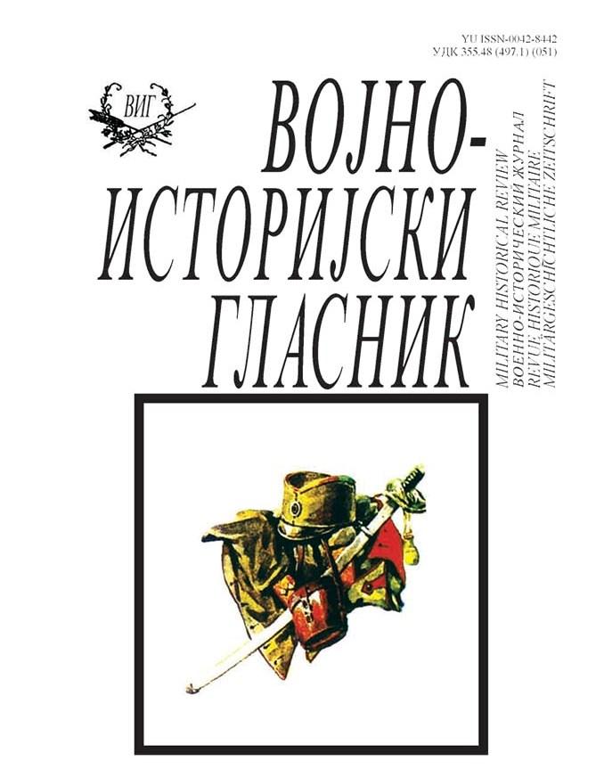 Vojnoistorijski glasnik 1 2009