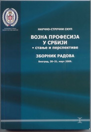 Proceedings from Scientific Conference Military Profession in Serbia Review and Perspectives
