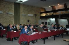 "International Scientific Conference ""Asymmetry and Strategy"""