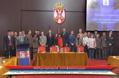 """Одржана конференција """"Први светски рат и Балкан - 90 година касније"""""""