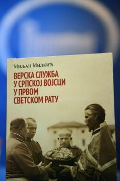 "The book ""Religious service in the Serbian Army in WWI"" presented"