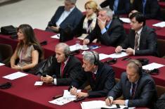 """У Дому Гарде одржана међународна научна конференција """"Асимтерија и стратегија"""""""